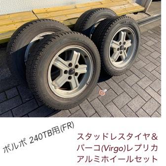 pic20191216144209_0.JPG