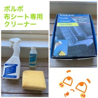 pic20200306111932_0.JPG